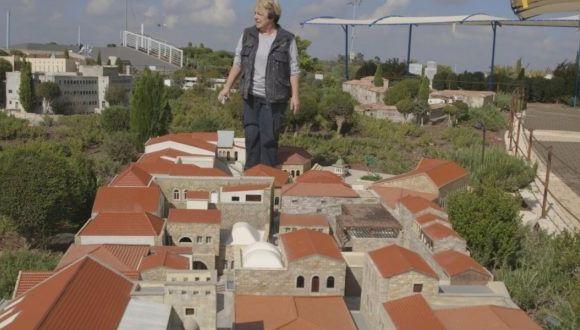 מתוך הסדרה: ארץ קטנה שלי / יעל דנון