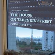 """""""הבית ברחוב טבנקין"""""""