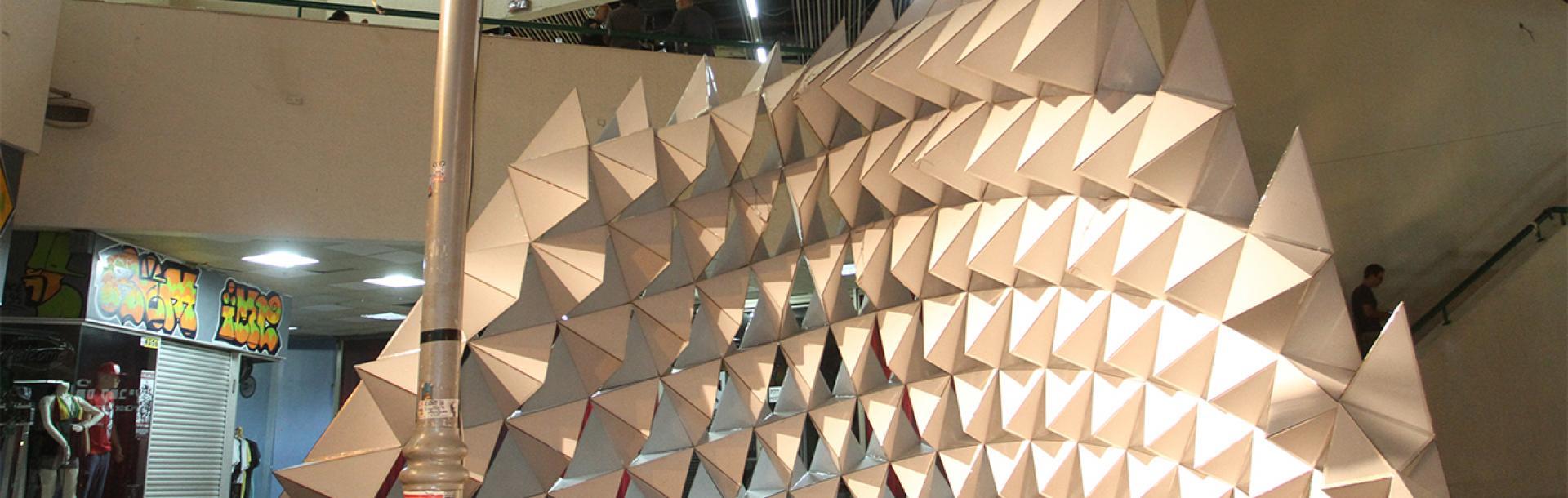 בית הספר לאדריכלות