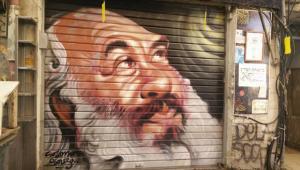 """קולוקוויום """"אתגרים בקידום ציורי קיר במרחב הציבורי""""."""