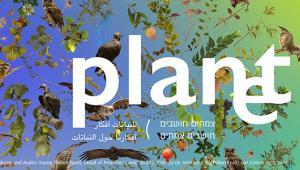 plan(e)t