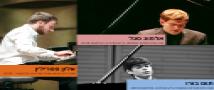 """זוכי תחרות קלרמונט לכינור ופסנתר לשנת תשע""""ח"""