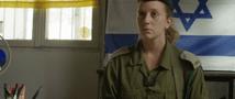 """""""מכתב אהבה למ""""מ שלי"""", סרטה של עטרה פריש, ישתתף בפסטיבל טרייבקה"""