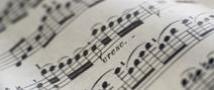 בית הספר למוסיקה בתכנית חיסכון, ערוץ 2