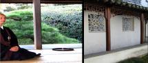"""הרצאה: """"חומות, קירות והגדרת המרחב בין סין ליפן"""", אריה קוץ, אדריכל"""