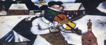 סדרת הרצאות הדקאן: ״יצירות אמנות בעולמות הקסומים של היידיש והלאדינו״  הפקולטה לאמנויות אוניברסיטת תל אביב