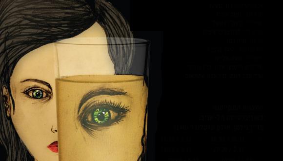 בית ברנרדה אלבה -  מאת פדריקו גארסיה לורקה  | החוג לאמנות התיאטרון
