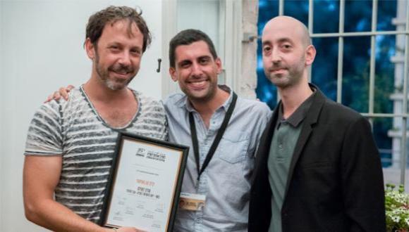 פרס בשווי 5,000 יורו להשתתפות במעבדת פיתוח תסריטים בטורקיה