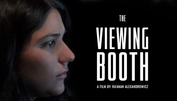 """""""מראה"""" (רענן אלכסנדרוביץ', 2020) - הקרנה ודיון עם הבמאי"""
