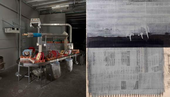 סיגלית לנדאו, משה קופפרמן - עבודות מאוסף יגאל אהובי לאמנות