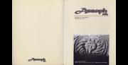 Assaph 1996 - Studies in Art history