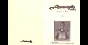 Assaph 2003 - Studies in Art history