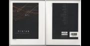 פעימות: כתב עת למוסיקה ותרבות