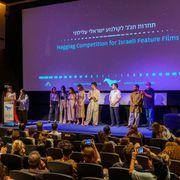 בוגרי בית הספר לקולנוע וטלוויזיה קטפו פרסים בפסטיבל הקולנוע ירושלים
