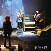 תיאטרון ישראלי בעידן טלוויזיוני